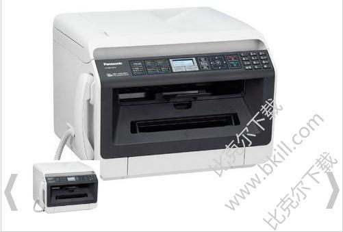 松下KX-MB2173CNB打印机使用说明书