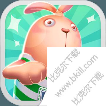 逃亡兔游戏ios版 v1.0.6 苹果版