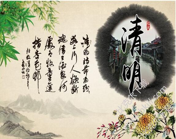 2018清明节手抄报图片大全是一组有关清明节的最新手抄报图片大全.