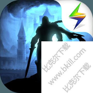 地下城堡2黑暗�X醒破解版 v1.5.8 安卓版
