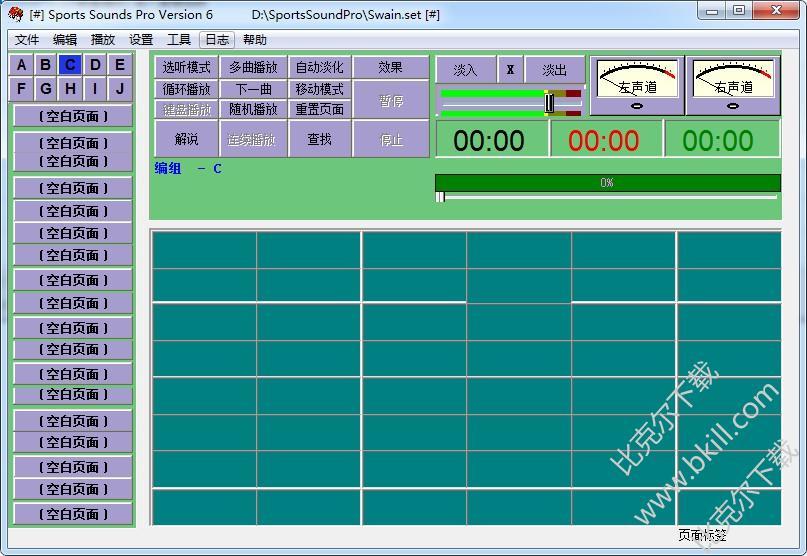 现场音乐播放软件(Sports Sounds Pro)