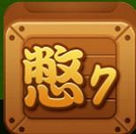 QQ游�虮锲咝∮�� 官方版