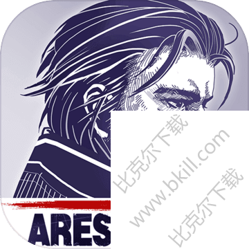 阿瑞斯病毒官方版 v1.0.2 安卓版