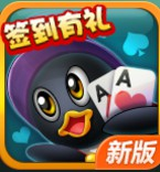 QQ游�虼虼�a��X版 官方版