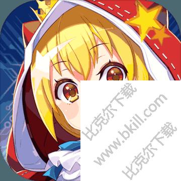 叛逆性百�f��瑟王破解版 v0.8.8 安卓版