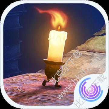 蜡烛人ios版破解版 v1.1.2 苹果版
