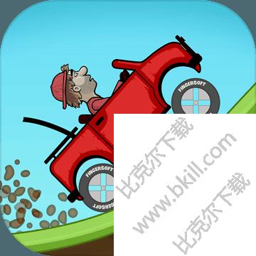 登山赛车ios破解版 v1.35.1 苹果版