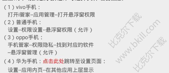 �w本山�^地求生�Z音包手�C版 v1.0.9 安卓版