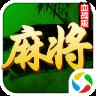 腾讯四川麻将手机版(四川麻将血战到底) v4.10.370 安卓版