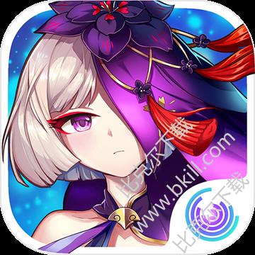 妖神记手游百度版 v2.7.1 安卓版