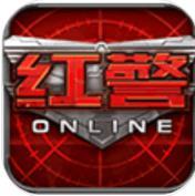 红警ol手游腾讯版 安卓版