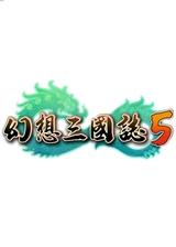 幻想三国志5多功能修改器 v1.2 3dm