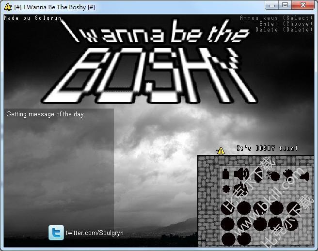 I Wanna Be The Boshy Steam