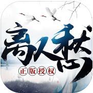 天生不凡手游官方版 v1.0.48 安卓版