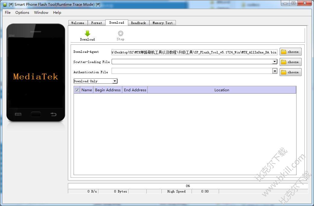 MTK刷�C工具(Smart Phone Flash Tool)