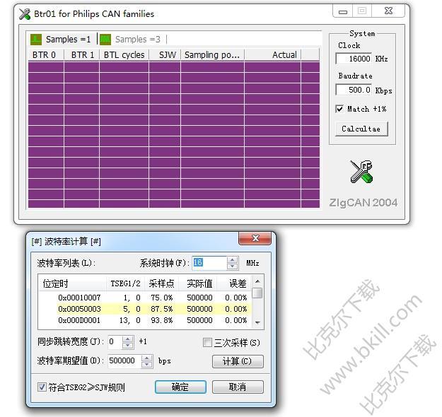 CAN波特率计算器(ARM+SJA1000)
