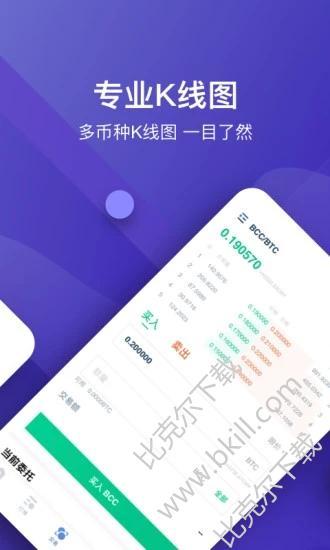火币比特币app(火币网app最新版)