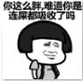 蘑菇�^你情�潮饶闶荼砬榘� 9枚完整版 最新版