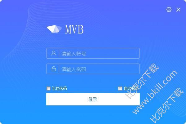 海康威视车载录像备份软件mvb v1.0.111928 官方版