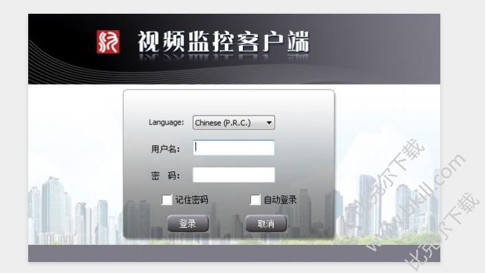 汉邦高科视频监控客户端