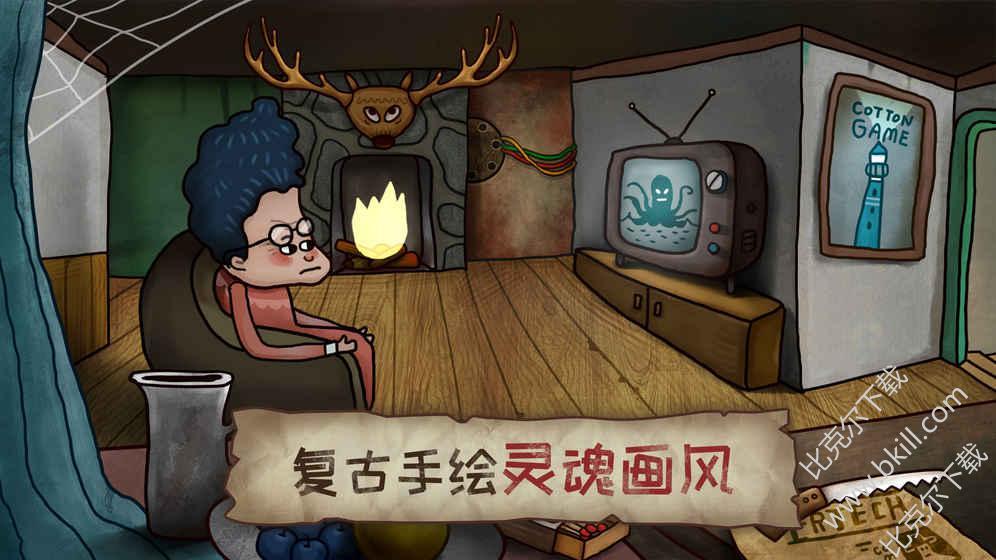 迷失岛2中文版(迷失岛2手机版)
