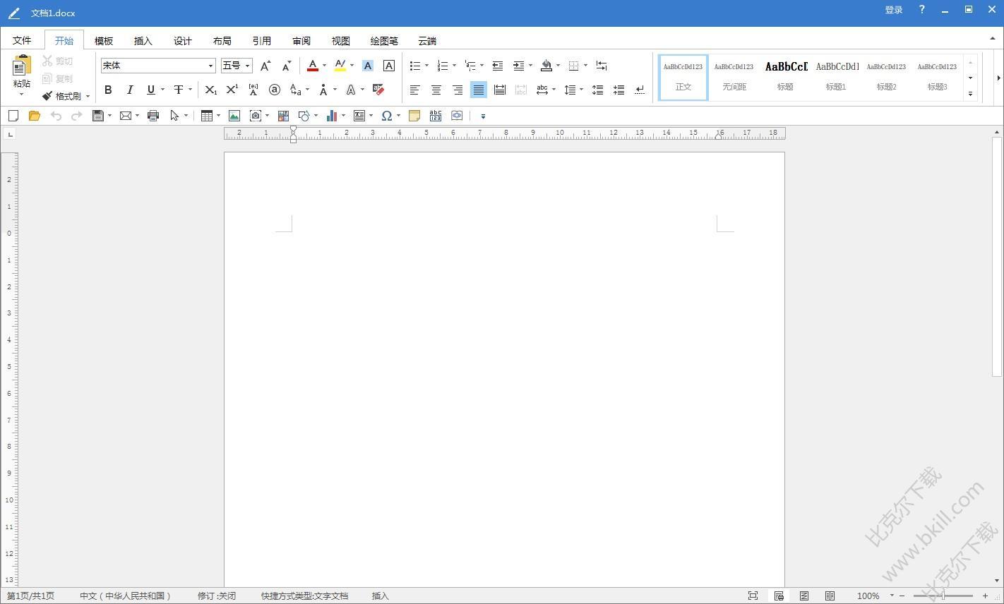 极速写作2019(Word办公软件)