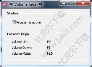 DecSoft's Volume Keys