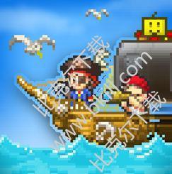 大海贼探险物语ios破解版 v2.17 苹果版