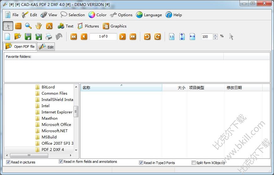 PDF转DXF格式转换器(CAD-KAS PDF 2 DXF)