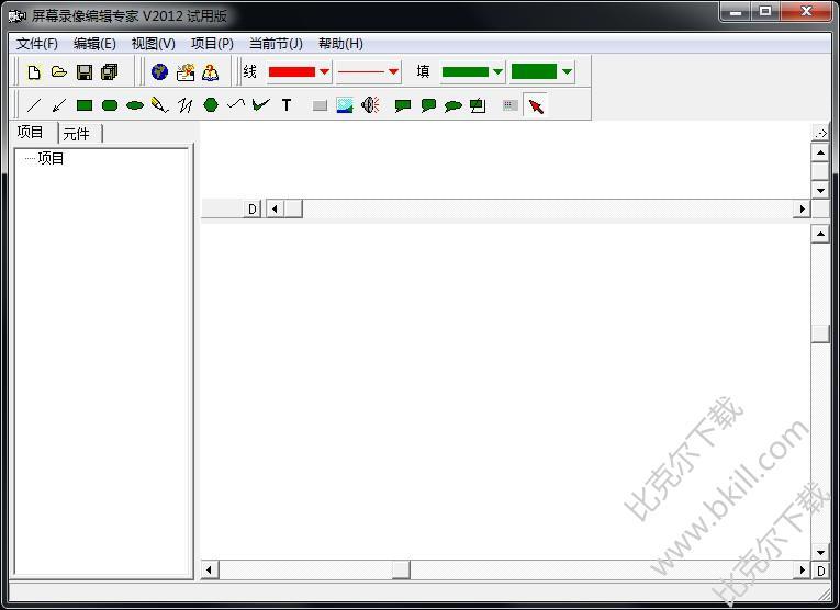 下载首页 视频软件 视频处理 -> 天狼星编辑专家 v0318 官方版   11