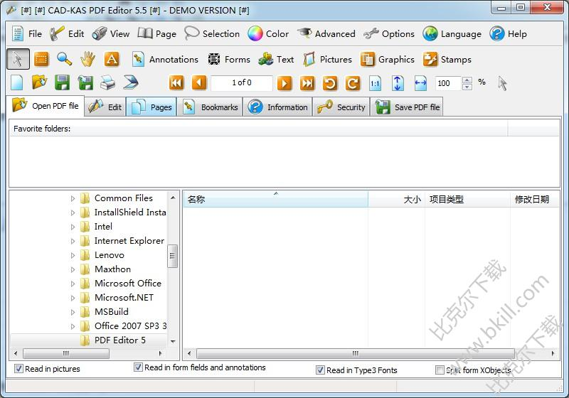PDF编辑器(CAD-KAS PDF Editor)