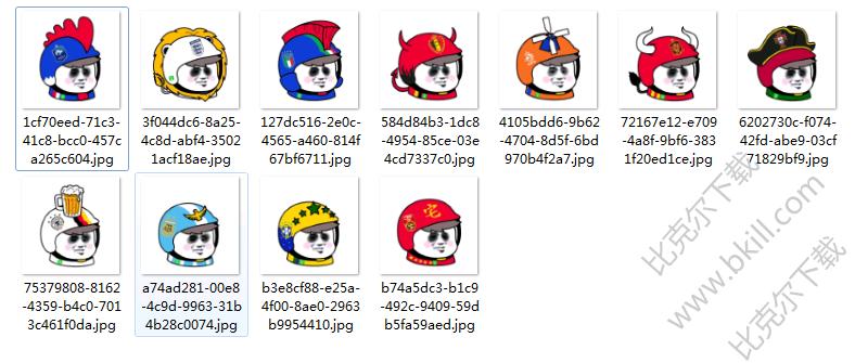 2018俄罗斯世界杯队标头盔头像