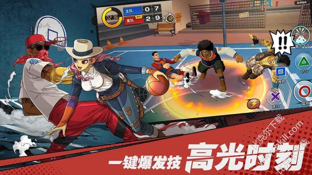 网易潮人篮球官方版