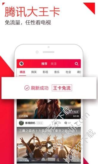 下饭视频app(下饭视频手机版)