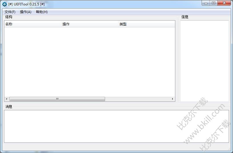 BIOS修改工具(UEFITool)
