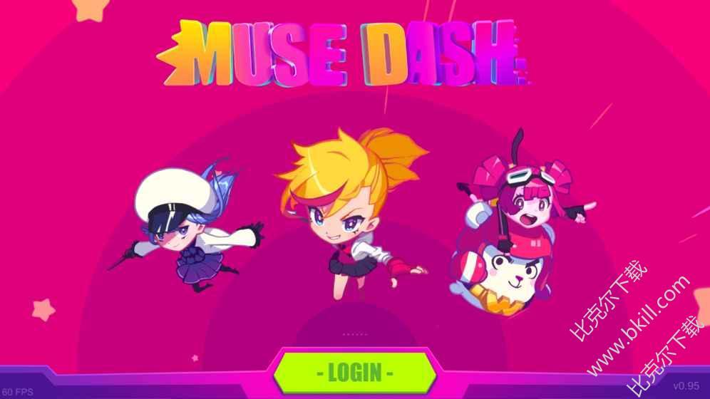 Muse Dash破解版(Muse Dash免费版)