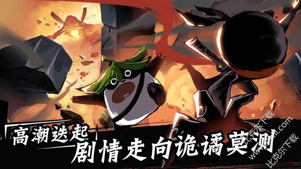 忍者必须死3破解版(忍者必须死3无限金币版)