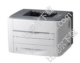 佳能lbp3360打印机驱动