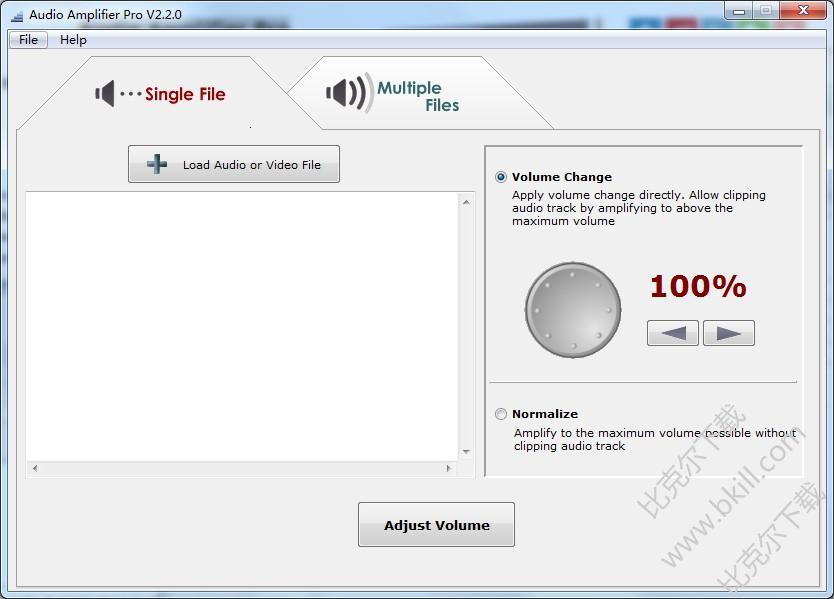 dandans Audio Amplifier Pro