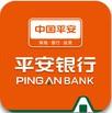 平安银行USBKey驱动程序(含飞天/捷德/天地融/握奇/紫金蓝牙) 最新版