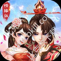 仙界奇缘情缘版iOS版 v1 苹果版