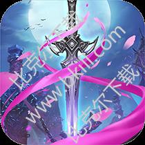 傲剑风云手游ios版 v2.0.27 苹果版