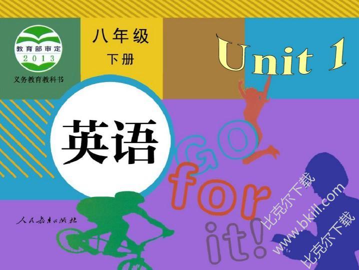 handbrake for mac 中文 版
