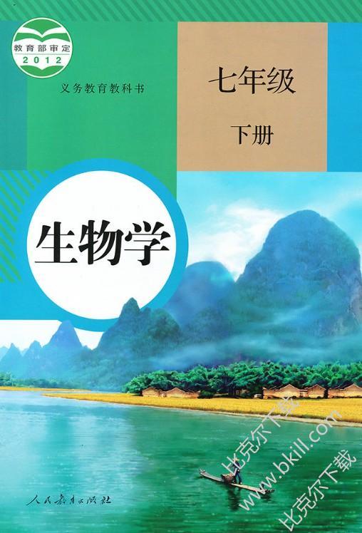 新 京 报 电子 版