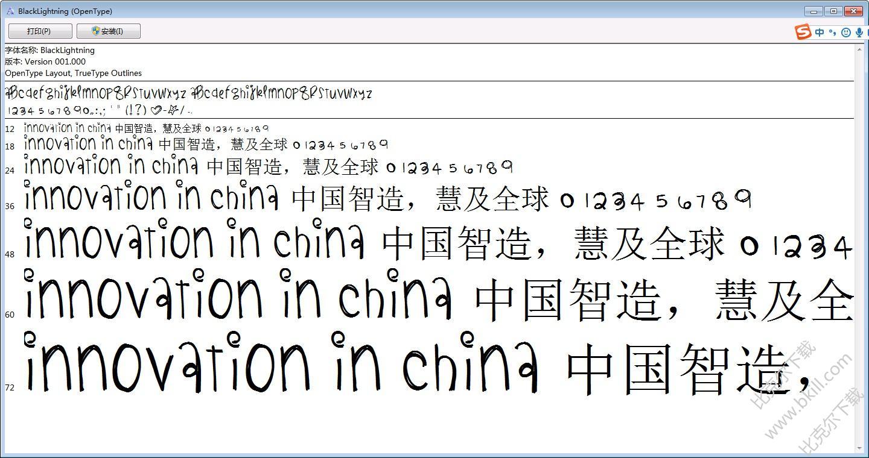 blacklightning字体
