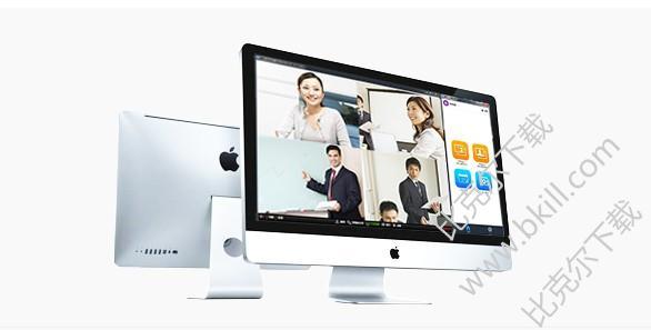 瞩目视频会议软件mac版