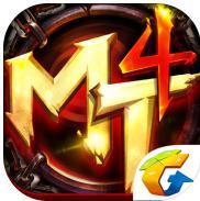 腾讯我叫mt4手游官方版(我叫MT4腾讯版) v3.1.1 安卓版