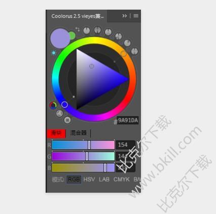 PS色环插件(Coolorus)