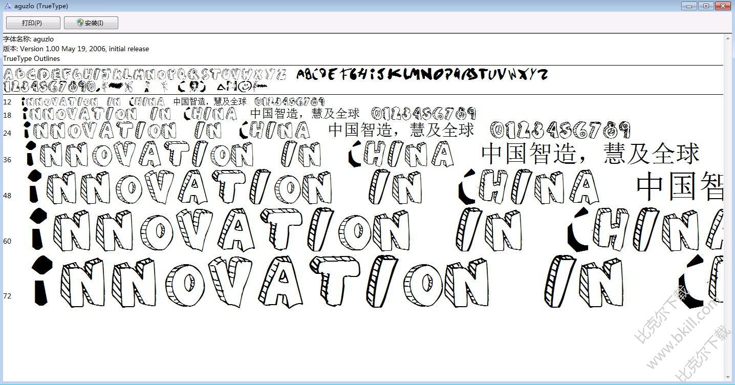 aguzlo手绘立体3D英文字体