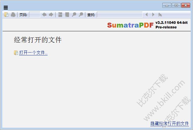 Sumatra PDF 64位(64位PDF阅读器)